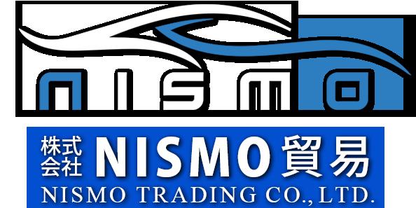 株式会社NISMO貿易